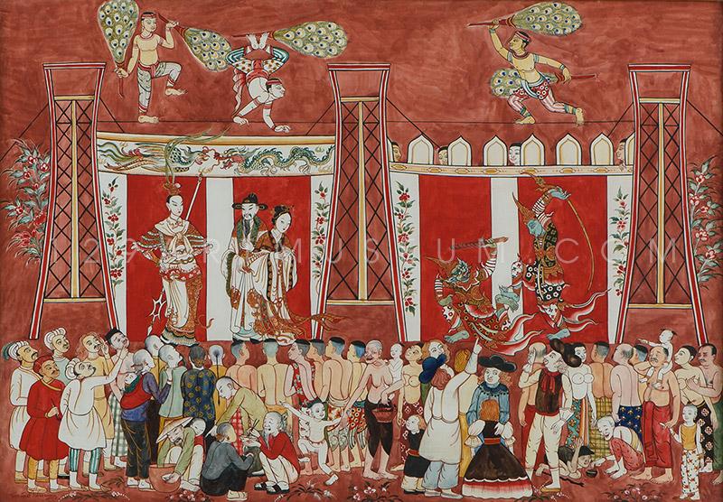 Temple Festival - 1977