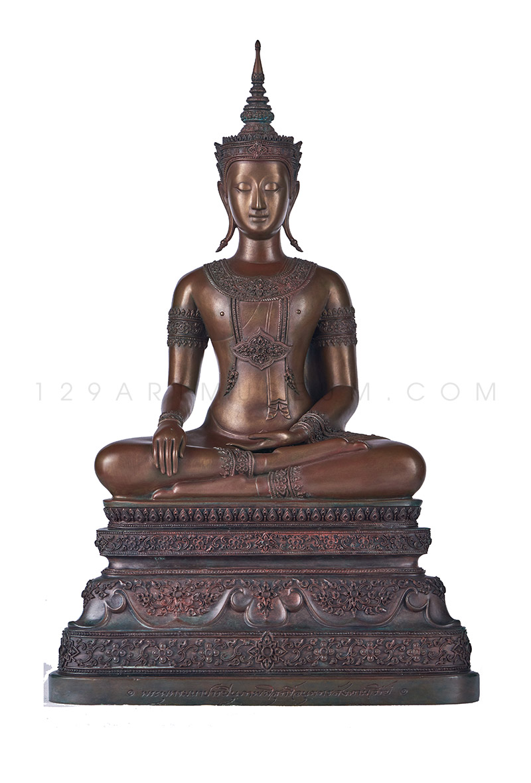 Phra Maha Paraminubhab Bisudh Anuttra Sangkam Vijay - 2008