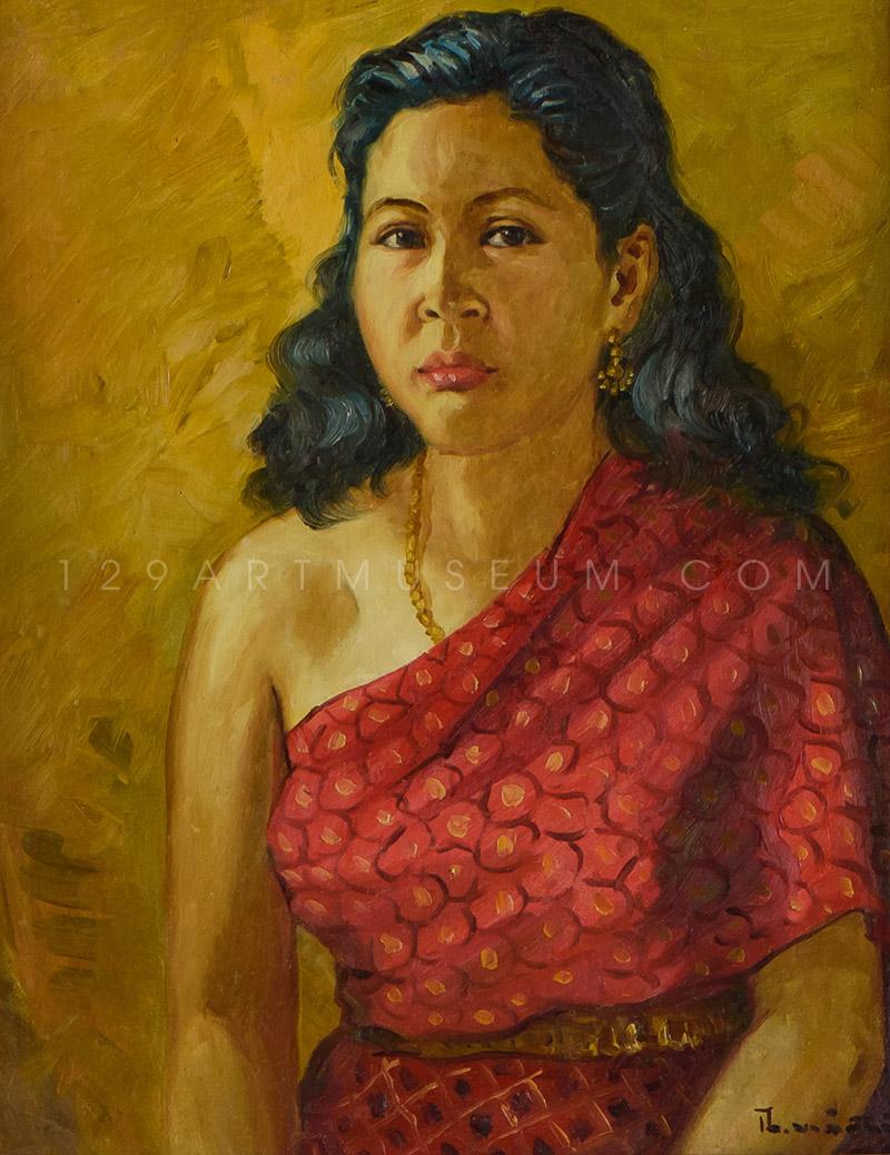 My Wife - 1955
