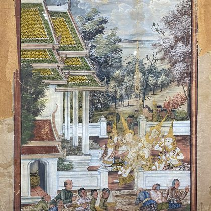 An Artist During The Reign of King Rama IV