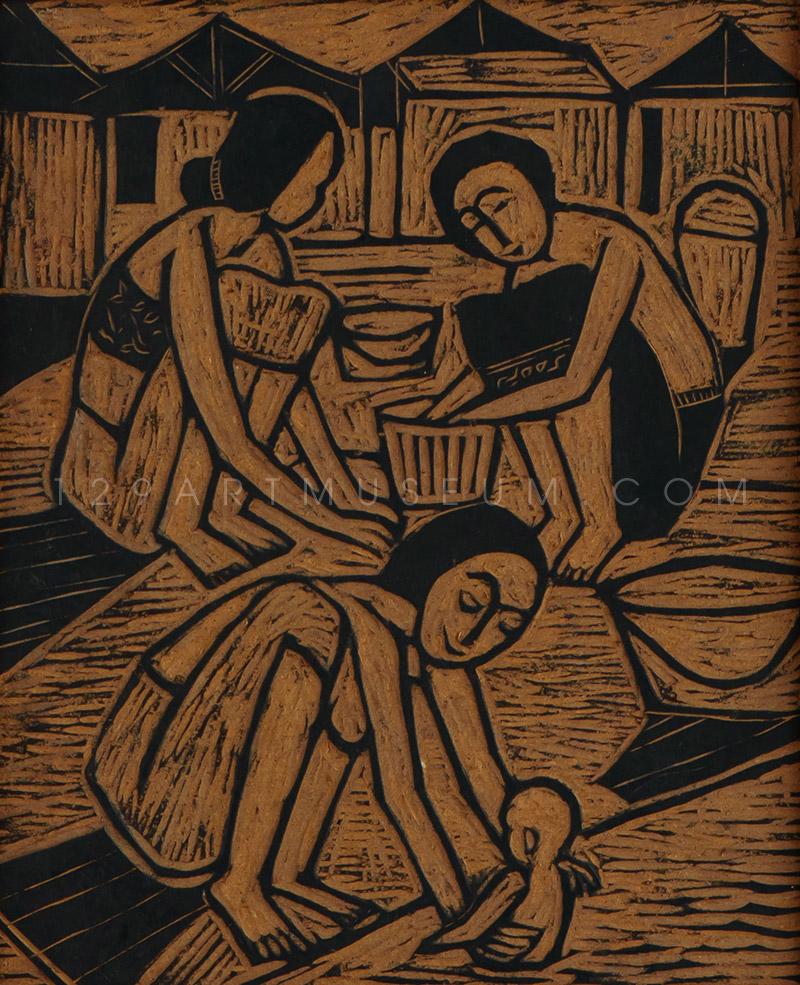 Washing - 1955