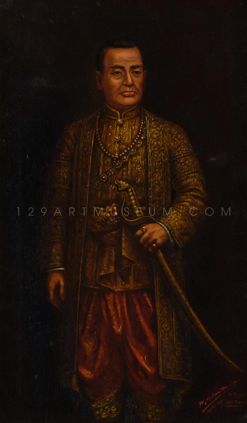King Rama I - 1917