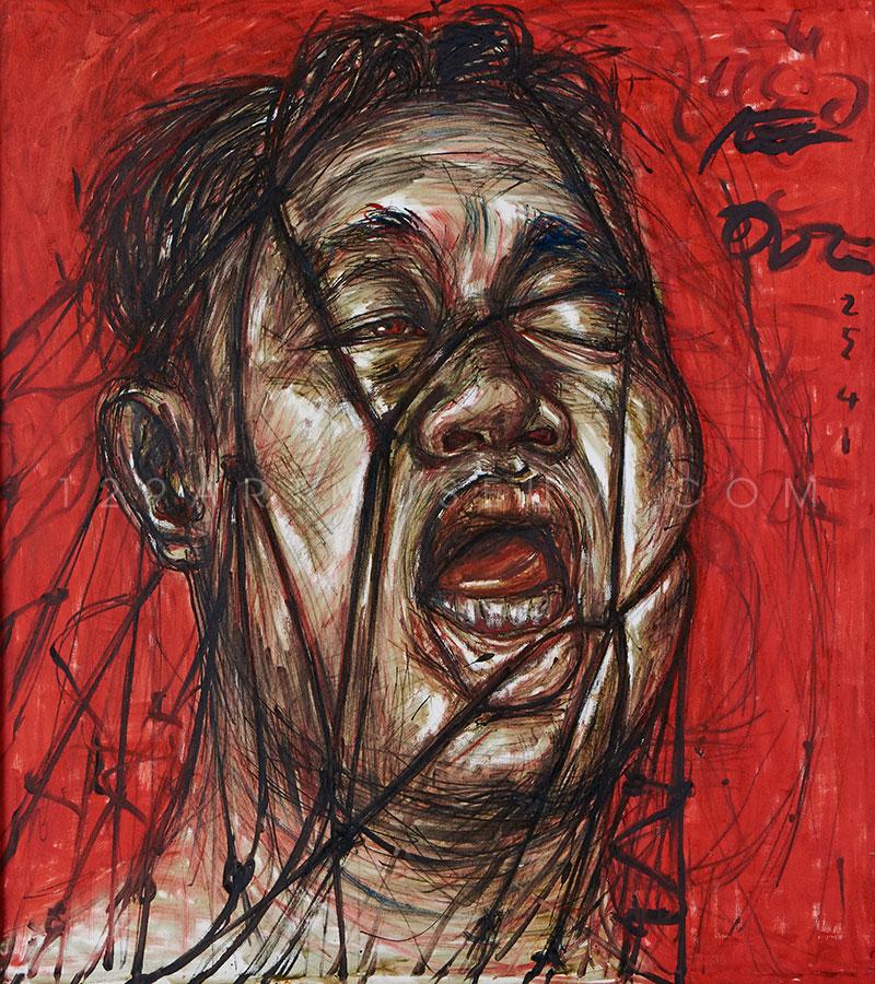 Victim #2 - 1998