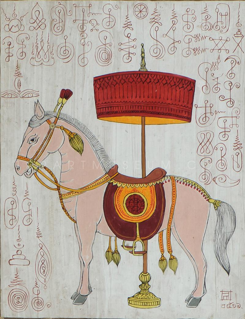Horse - 1973