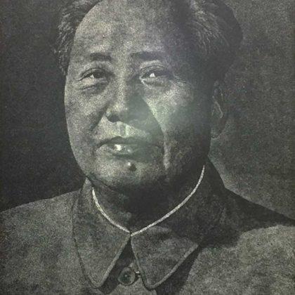 Jakkee Kongkaew