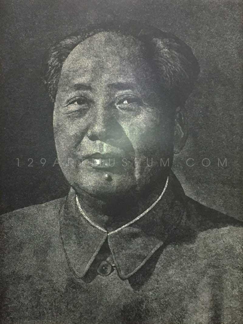 Mao Tse-Tung เหมา เจ๋อ ตง - 2018