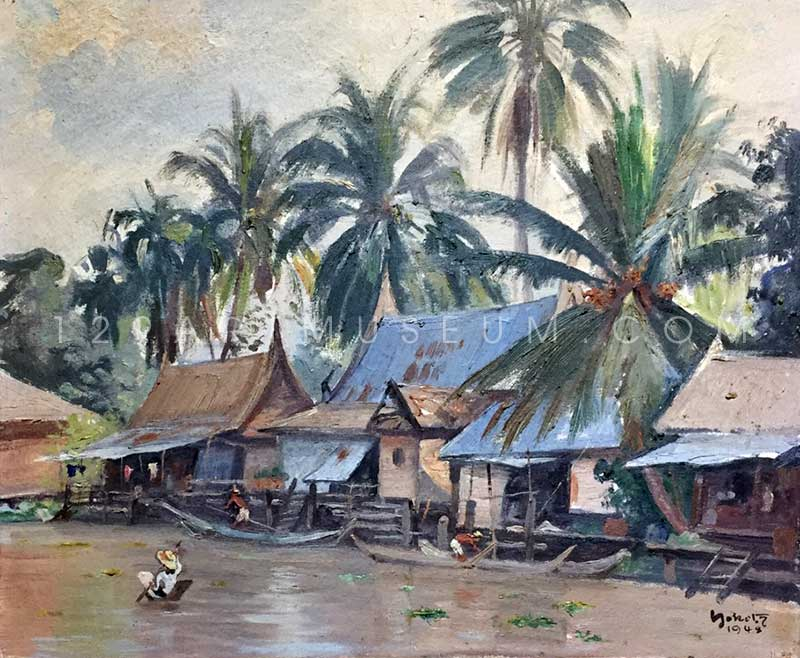 Canal Village หมู่บ้านริมคลอง - 1948
