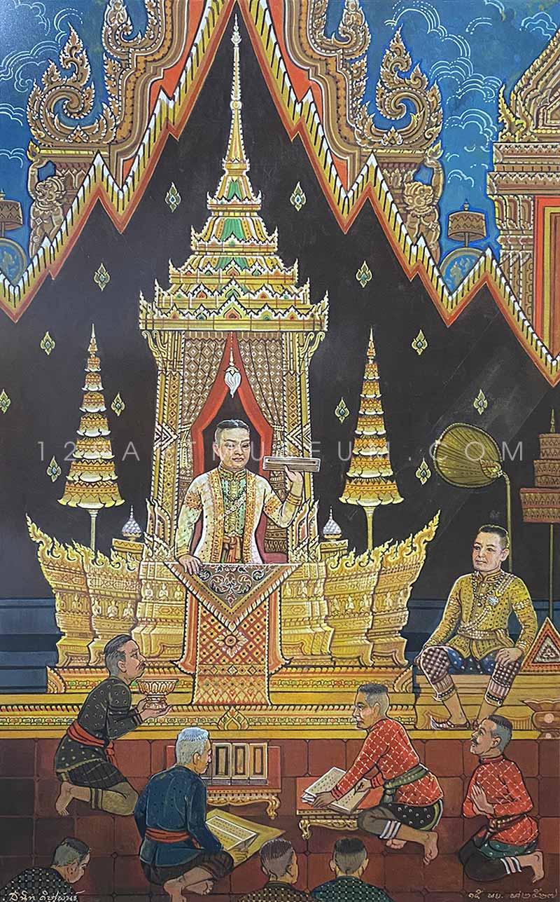 King Rama I - 1984